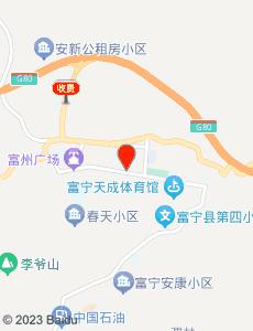 富宁旅游地图
