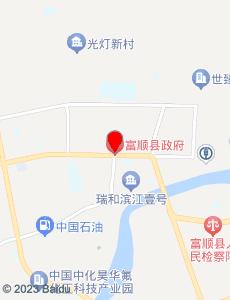 富顺旅游地图