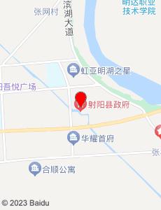 射阳旅游地图