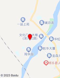 将乐旅游地图