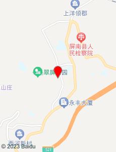 屏南旅游地图