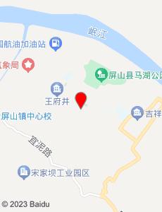屏山旅游地图