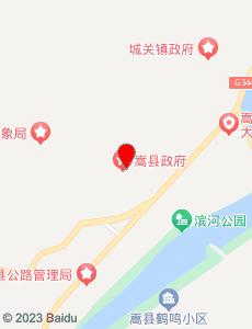 嵩县旅游地图
