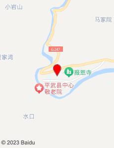 平武旅游地图