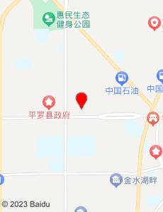 平罗旅游地图