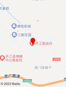 开江旅游地图