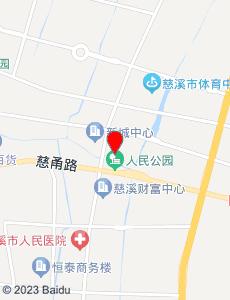 慈溪旅游地图