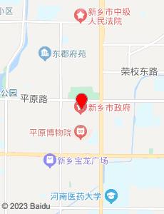 新乡旅游地图