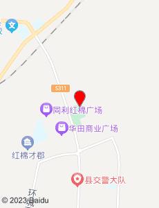 昌江旅游地图