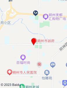 朔州旅游地图