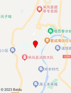 来凤旅游地图