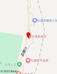 松潘旅游地图
