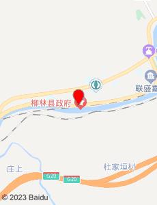 柳林旅游地图