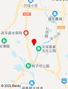 武平旅游地图