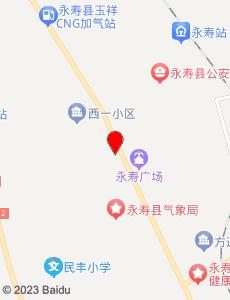 永寿旅游地图