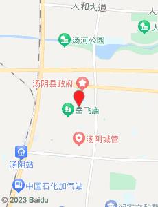 汤阴旅游地图