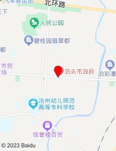 泊头旅游地图