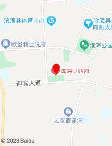 滨海旅游地图