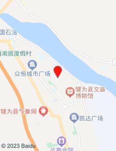 犍为旅游地图
