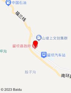 留坝旅游地图