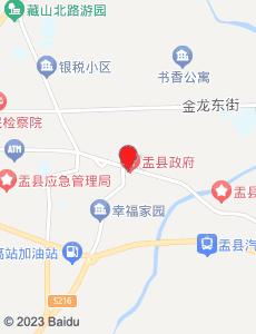 盂县旅游地图
