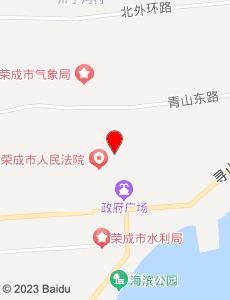 荣成旅游地图