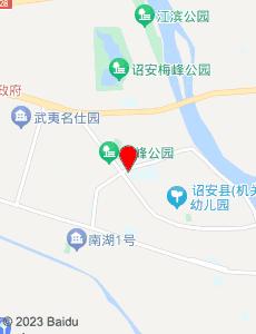 诏安旅游地图
