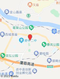 资中旅游地图