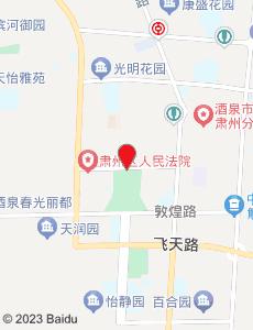 酒泉旅游地图