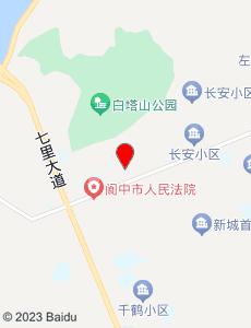 阆中旅游地图