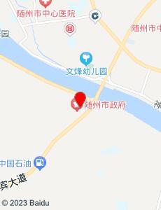 随州旅游地图