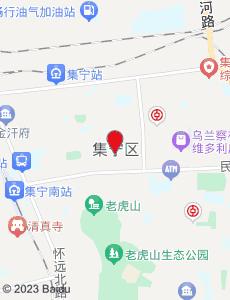 集宁旅游地图