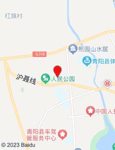 青阳旅游地图
