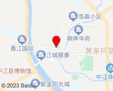 中江旅游地图