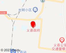 义县旅游地图