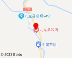 九龙旅游地图