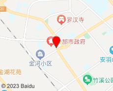 什邡旅游地图