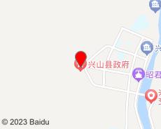 兴山旅游地图
