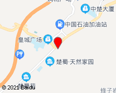 咸丰旅游地图