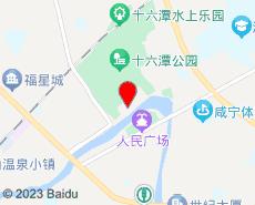 咸宁旅游地图