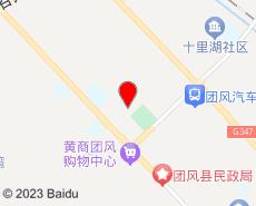 团风旅游地图
