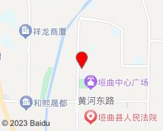 垣曲旅游地图