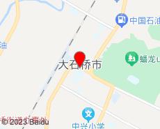 大石桥旅游地图