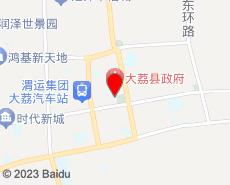 大荔旅游地图
