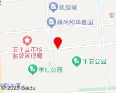 安平旅游地图