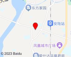 安陆旅游地图