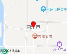 崇州旅游地图