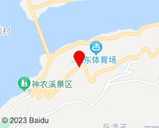 巴东旅游地图