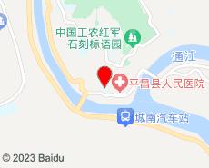 平昌旅游地图