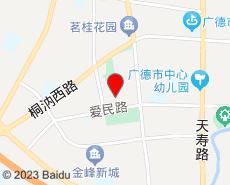 广德旅游地图